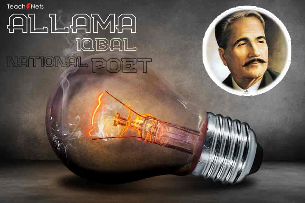 Allama Iqbal Essay In English - Dr Allama Iqbal