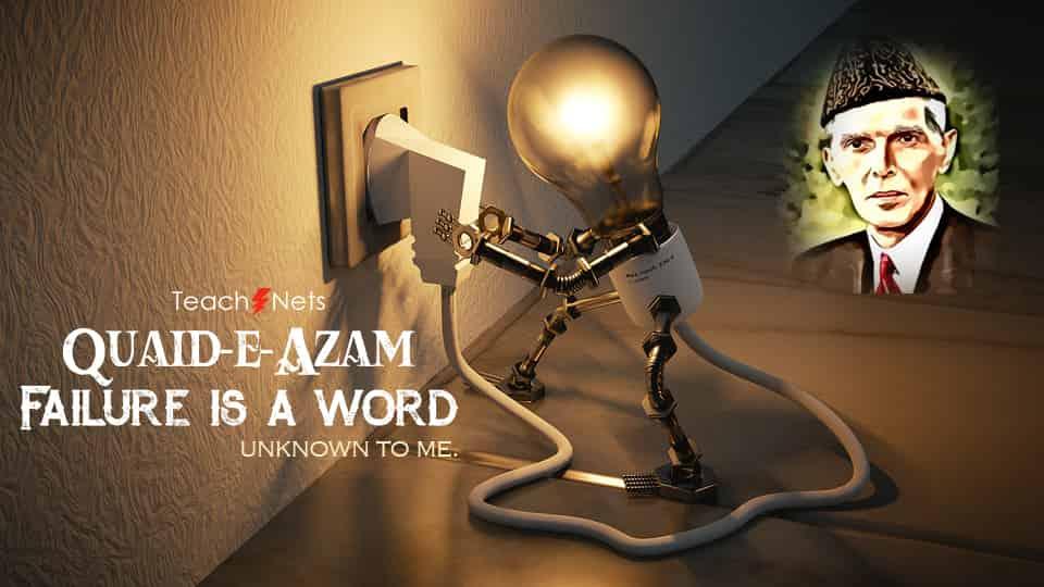 Quaid e Azam Essay in English – My Favorite Personality