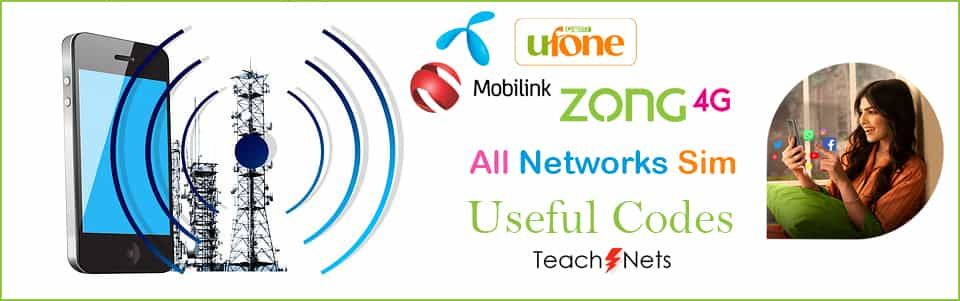All Networks Sim Useful Codes Information
