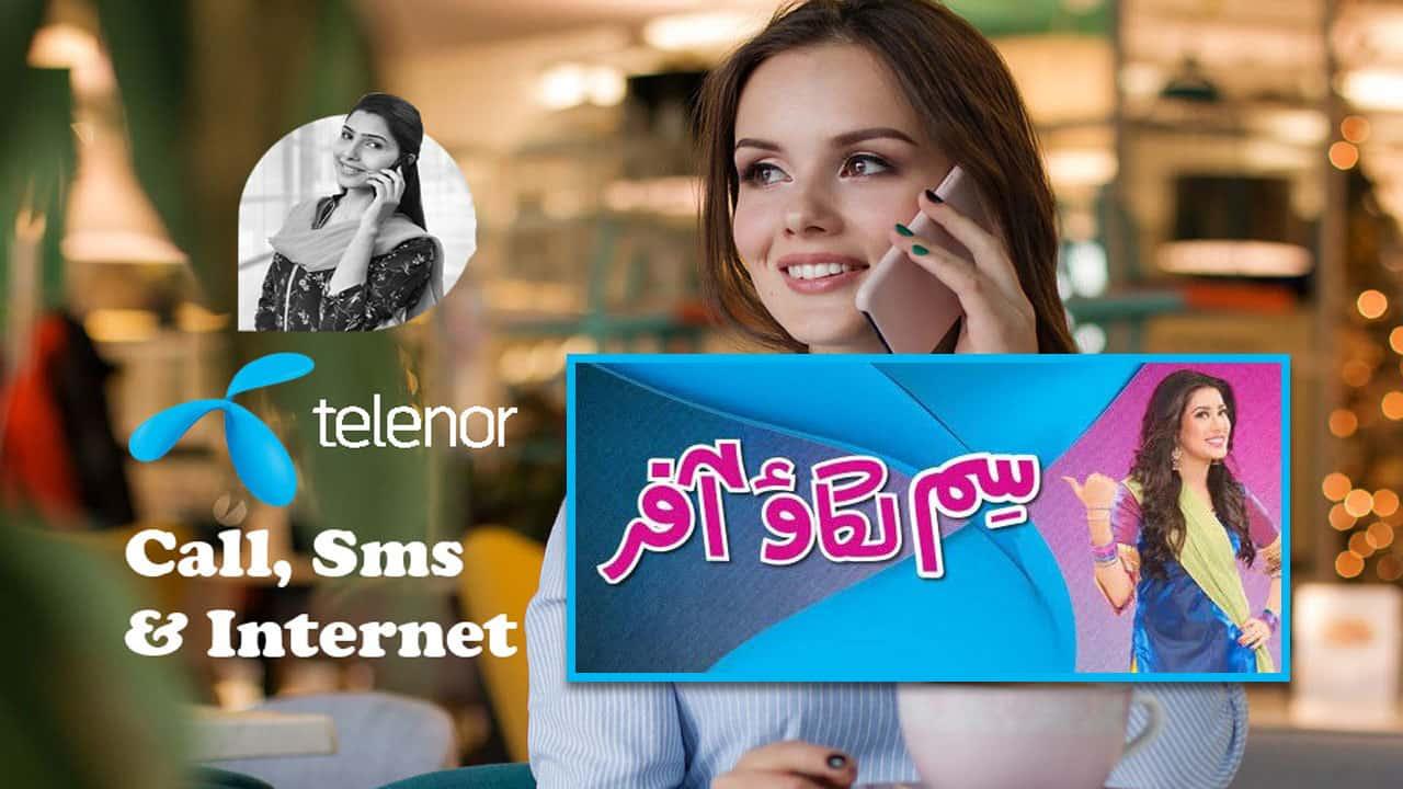Telenor Sim Lagao Offer Code - Telenor New Sim Offer