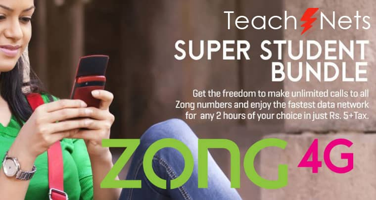 Zong 2 Hour Call Package | Zong Call pkg