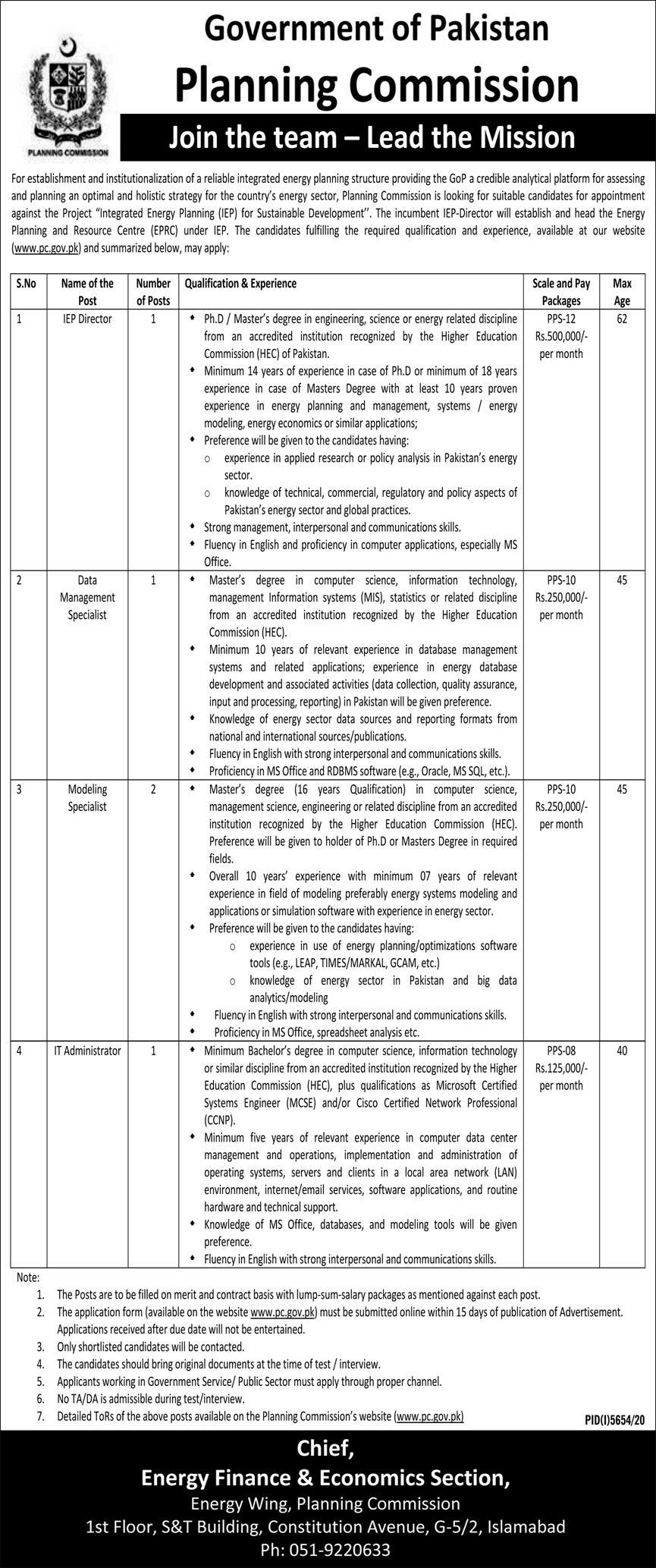Planning Commission Jobs 2021