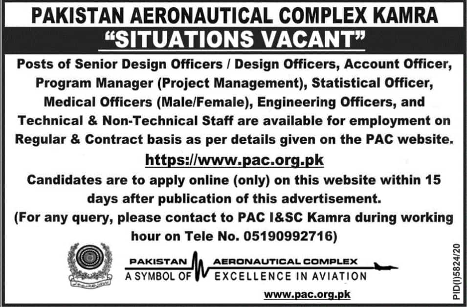Pakistan Aeronautical Complex PAC Camera Jobs 2021
