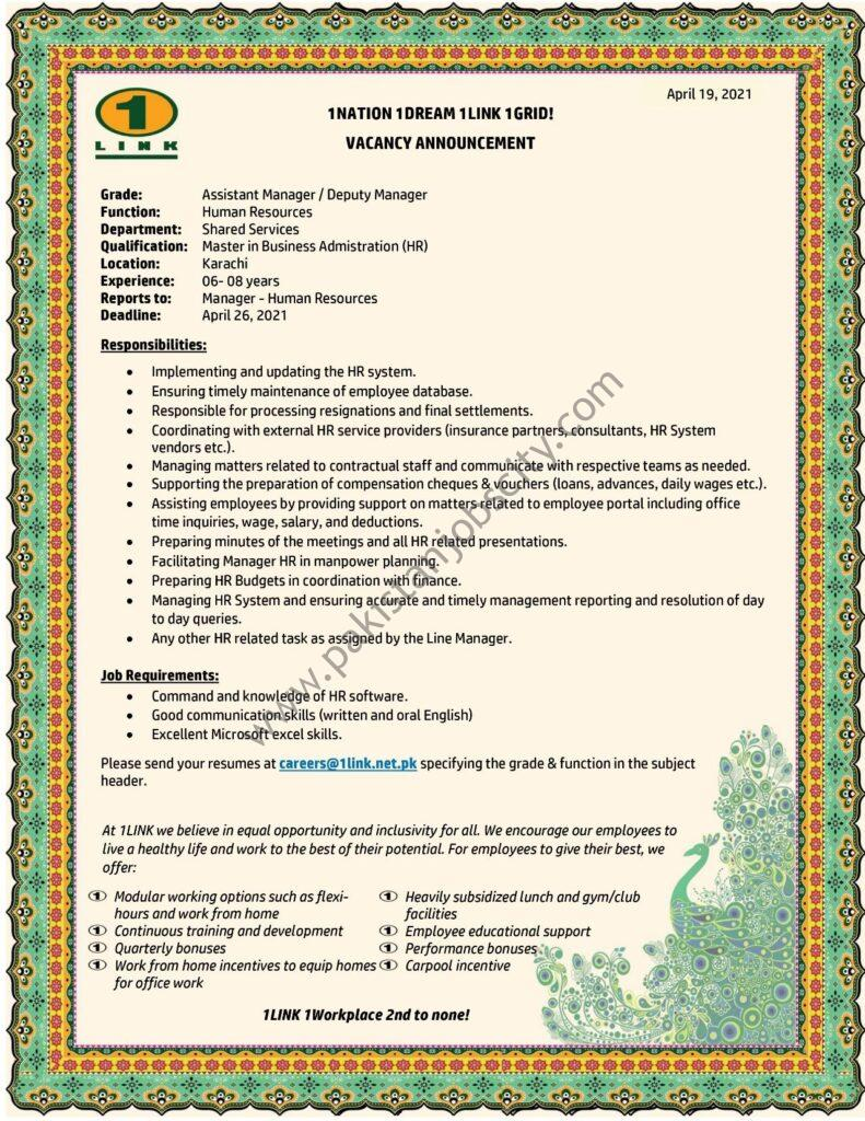 1LINK Pvt Ltd Jobs Assistant Manager / Deputy Manager