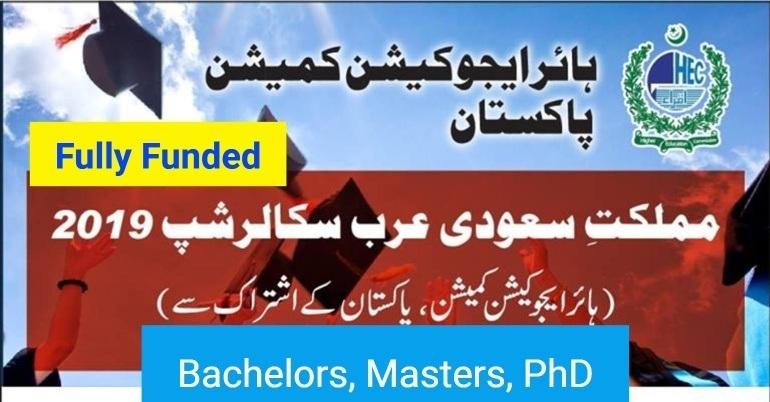 Saudi Arabia Scholarship