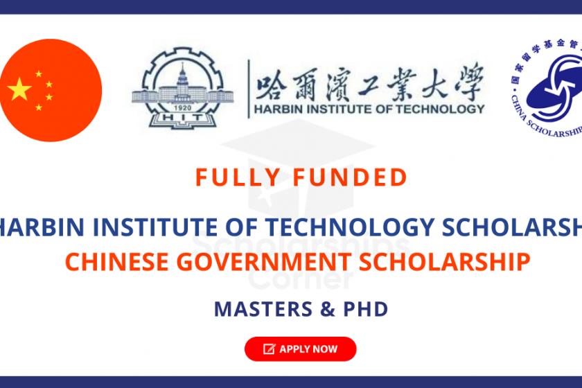 Harbin Institute of Technology Scholarship 2021