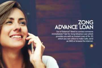 How to Get Zong Advance Balance via Code and SMS