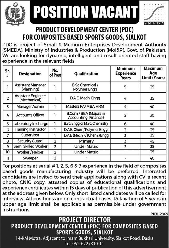 Ministry of Industries and Production MOIP Jobs 2021 - SMEDA