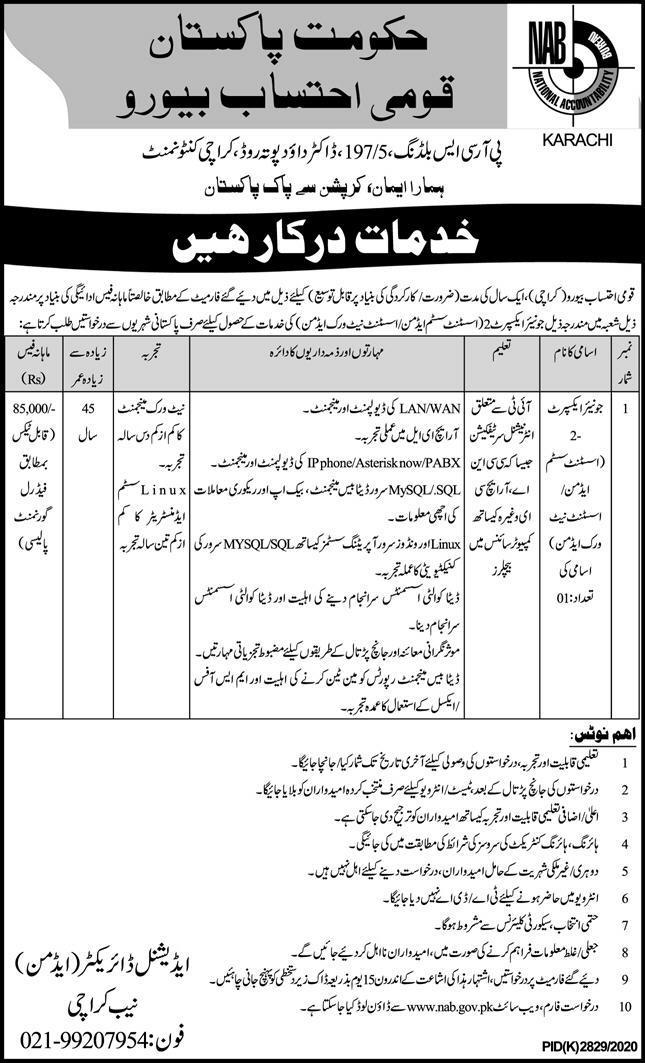 NAB Karachi Jobs 2021 - National Accountability Bureau