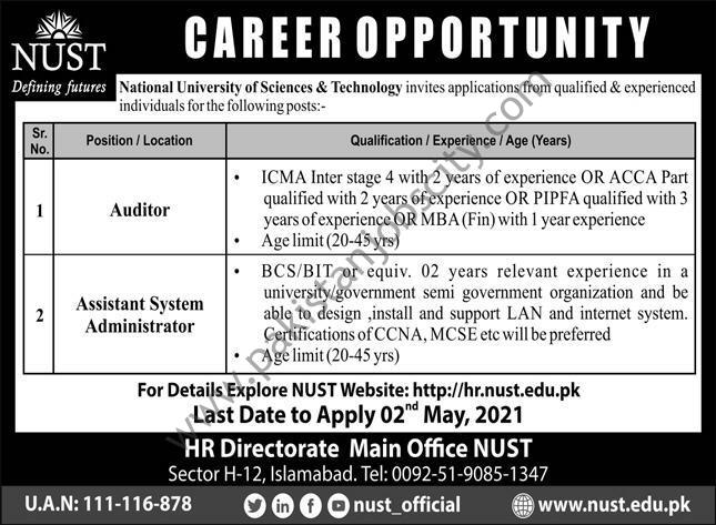 National University of Science & Technology NUST Jobs April 2021