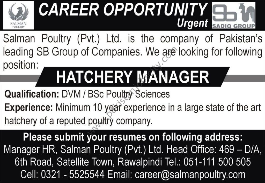 Salman Poultry Pvt Ltd Jobs Hatchery Manager