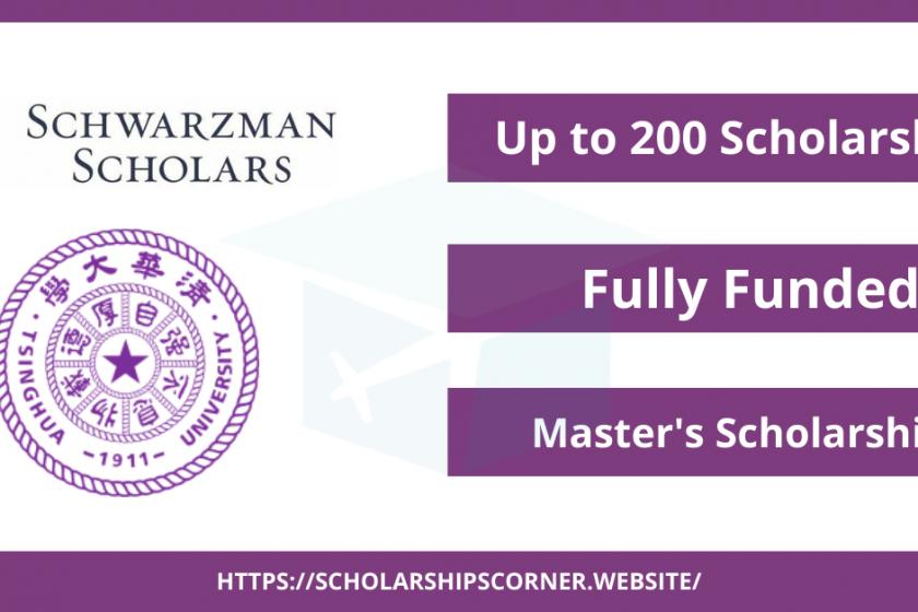 Schwarzman Scholars Programme