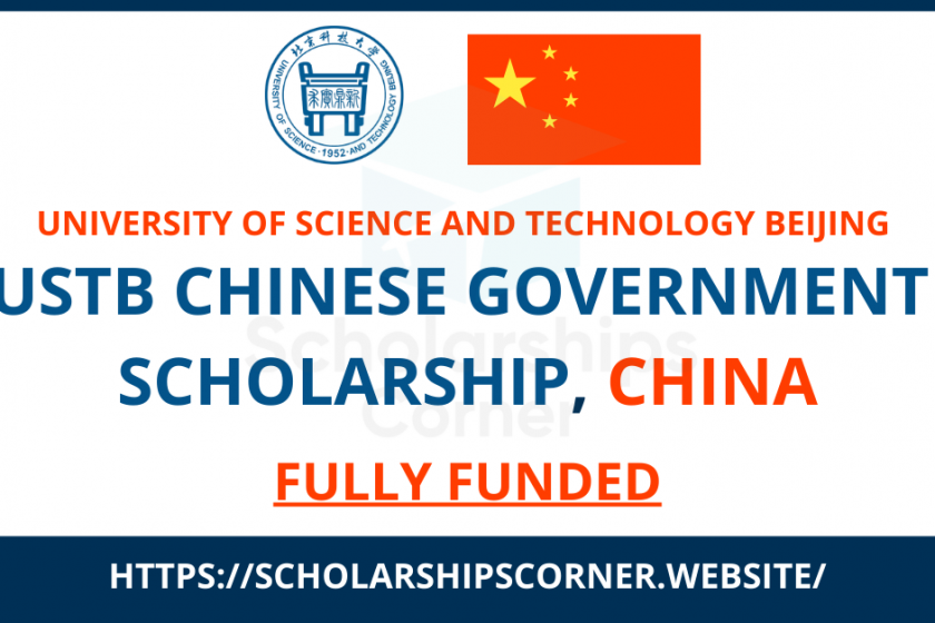USTB Chinese Government Scholarship