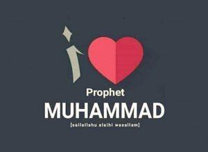 We Love Muhammad SAW