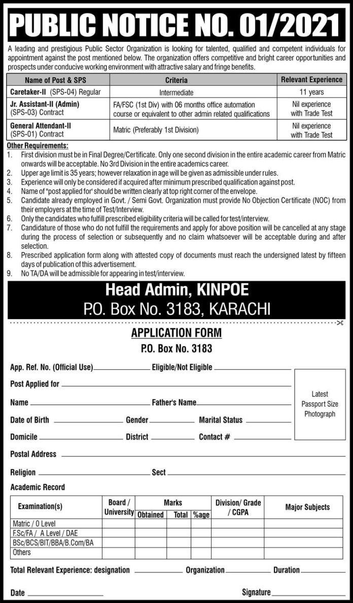 PAEC Atomic Energy Jobs 2021