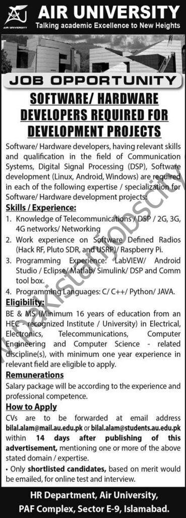 Air University Jobs Software/Hardware Developer