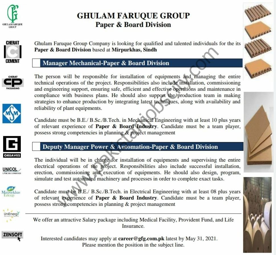 Ghulam Faruque Group Jobs May 2021