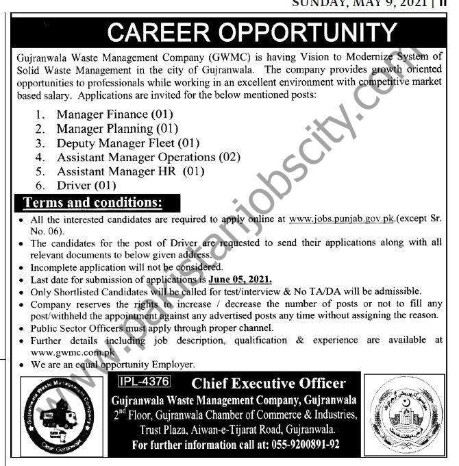 Gujranwala Waste Management Company GWMC Jobs May 2021
