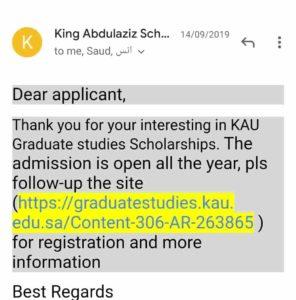 Shah Abdul Aziz Scholarship