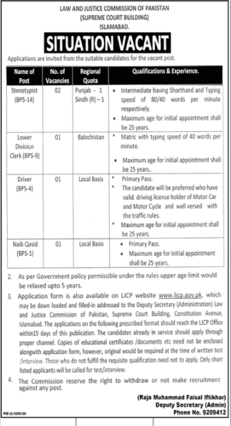 Law and Justice Commission of Pakistan Latest Jobs 2021