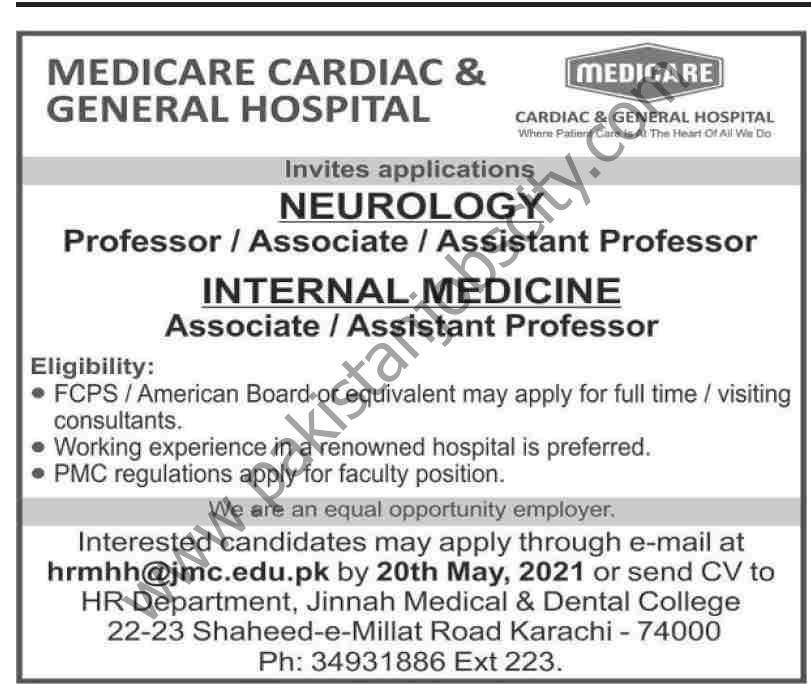 Medicare Cardiac & General Hospital Jobs May 2021