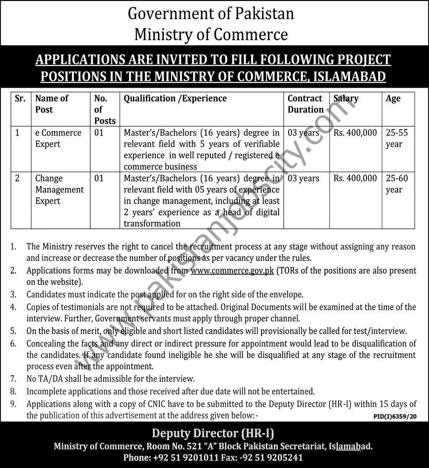 Ministry of Commerce Govt of Pakistan Jobs May 2021