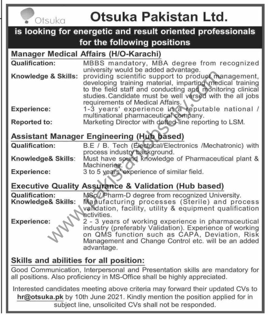 Otsuka Pakistan Ltd Jobs June 2021