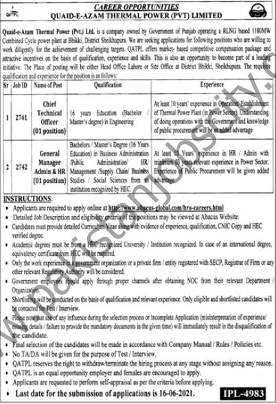 Quaid e Azam Thermal Power Pvt Ltd Jobs June 2021
