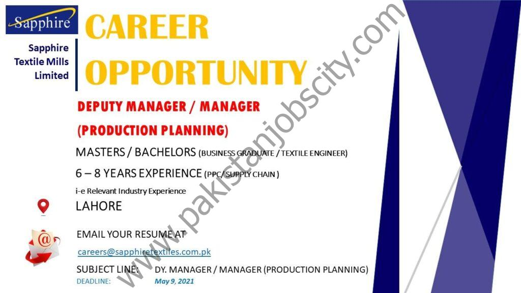 Sapphire Textile Mills Ltd Jobs Deputy Manager / Manager Production Planning