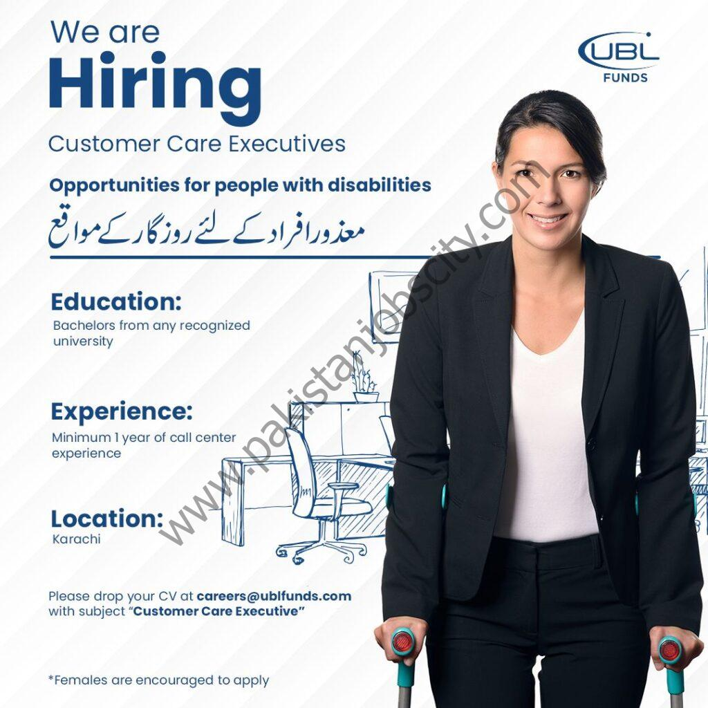 UBL Fund Managers Jobs Customer Care Executives